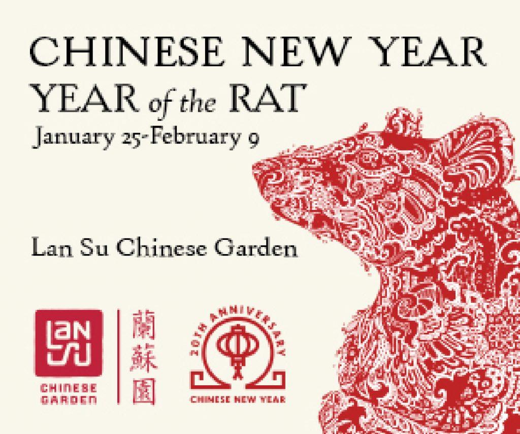 Lan Su Chinese Garden Portland Oregon Portland Event